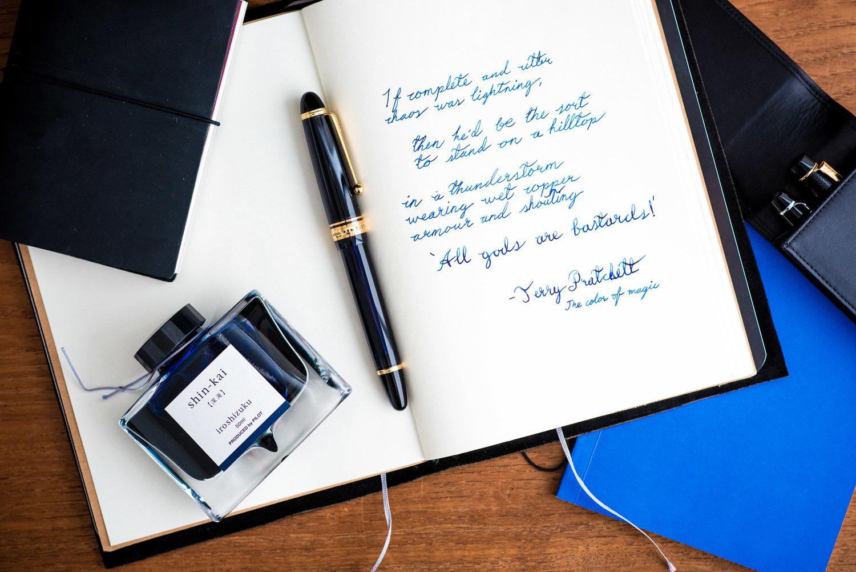 Перьевая ручка PILOT Justus