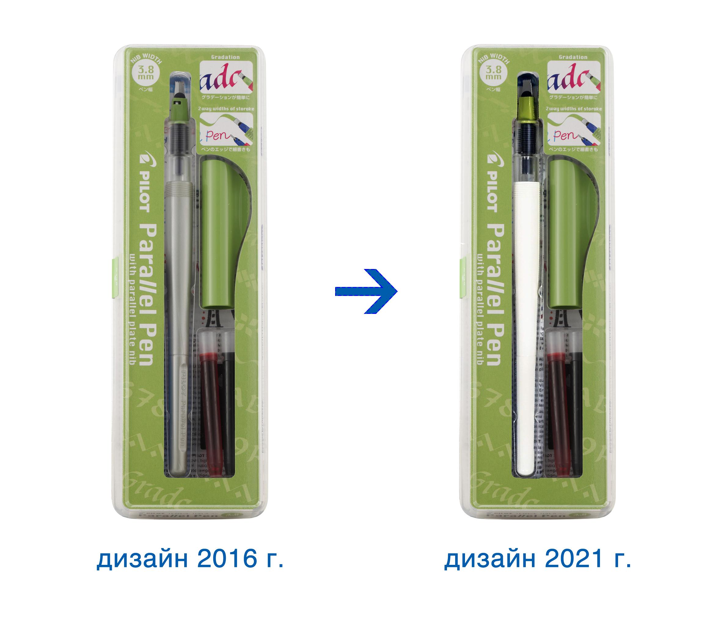 Pilot Parallel Pen в новом цвете корпуса, модель 2021 года
